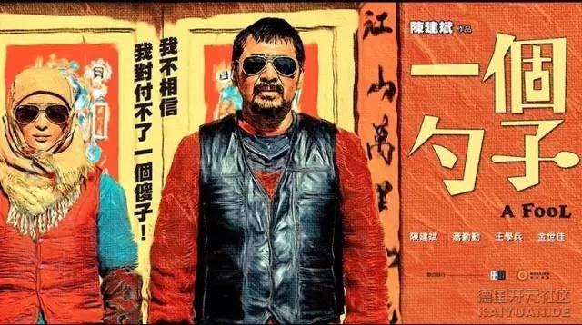 5月25日-29日 慕尼黑中国电影节