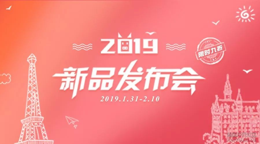 2019年最新热门地集合!新线发布史上最全攻略